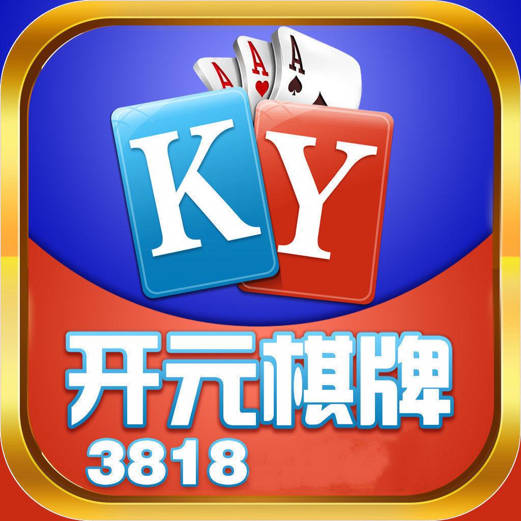ky3818正版