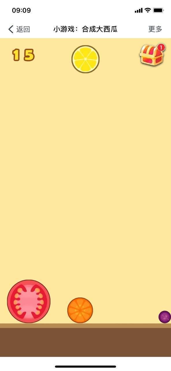 微伞小游戏合成大西瓜图3