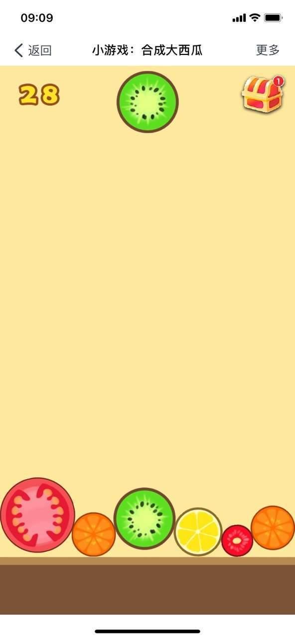 合成大西瓜安卓版图2