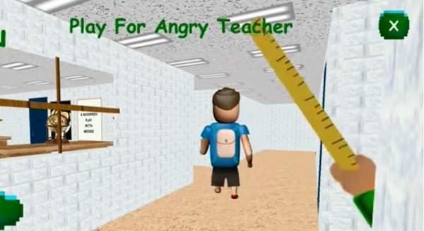 巴迪老师plus版图3