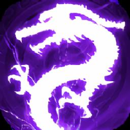 狂龙紫电传世