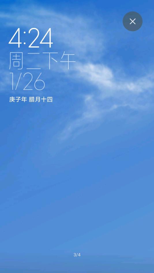 天气超级壁纸图3