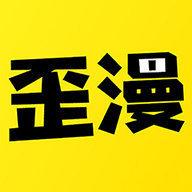 韩国韩漫歪歪漫画
