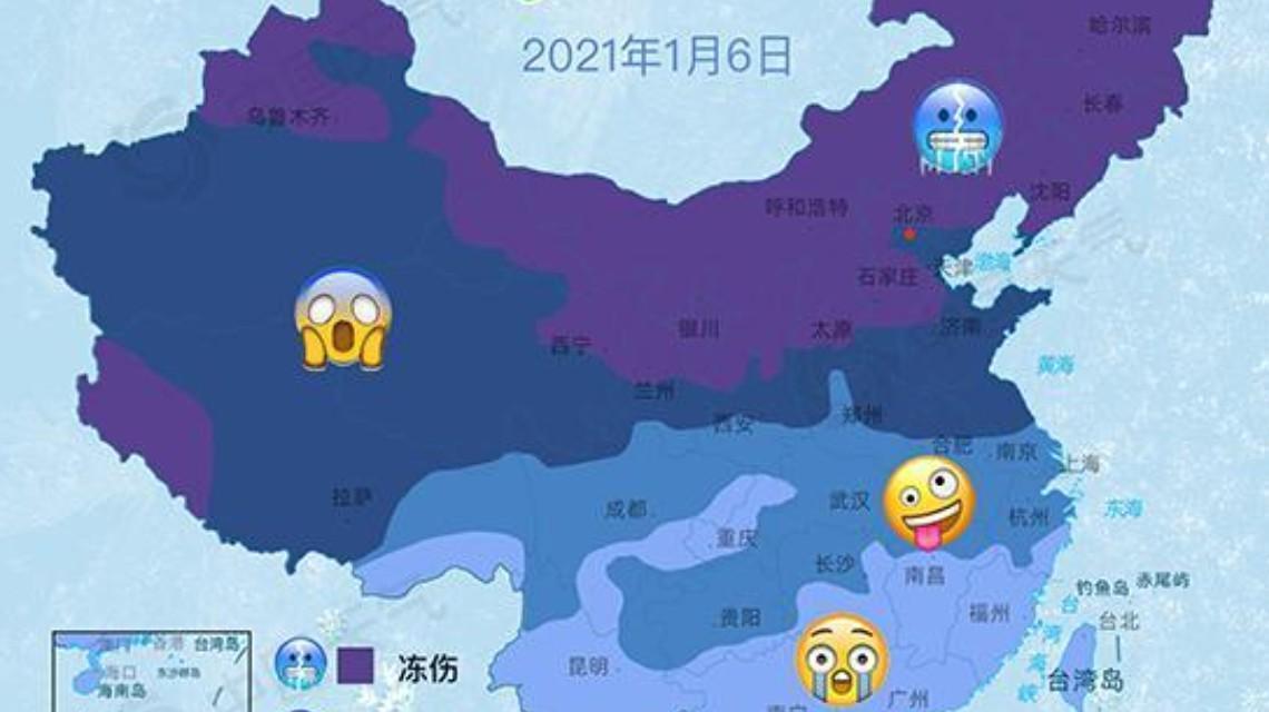 全国冻哭预警地图