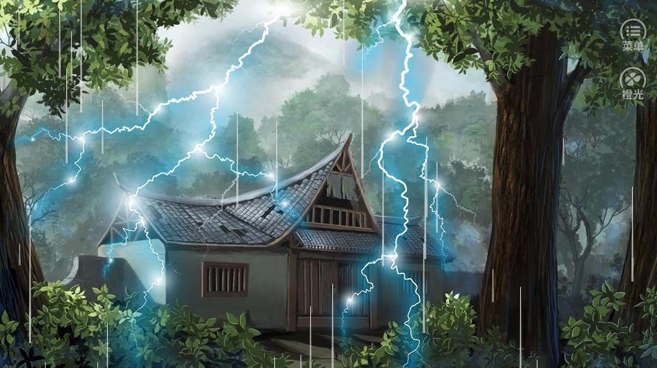 仙侠世界丹师篇破解版图3