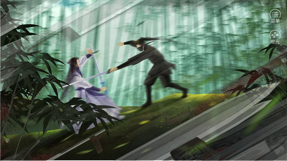 仙侠世界丹师篇破解版图2