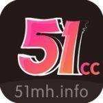 51漫画app汅版