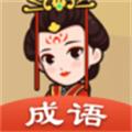红包答题王app