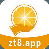 金桔影视app