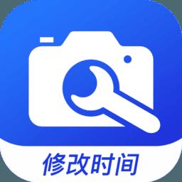 定制水印相机