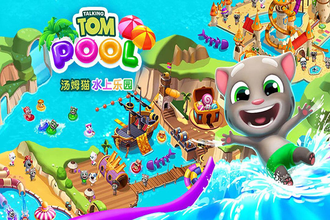 汤姆猫水上乐园破解版无限金币钻石图1