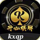 开心娱乐app免费版