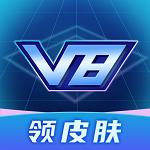 V8大佬app