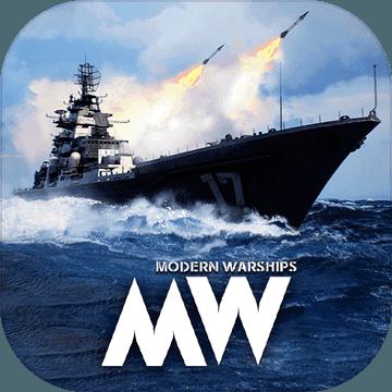 现代战舰破解版汉化版