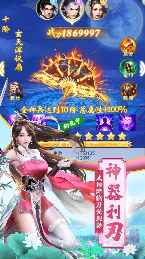 李凡小山村养真龙凤凰图4