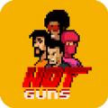 Hot Guns破解版