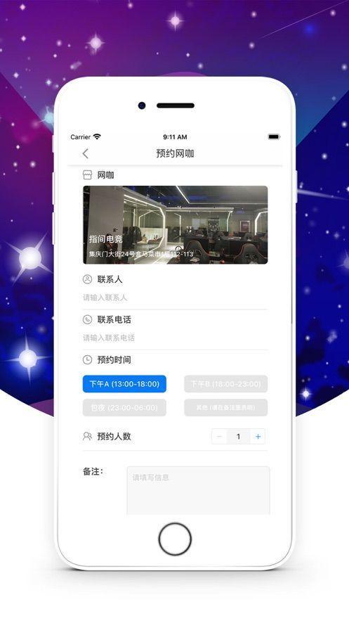 aipvp电竞(礼包码)图4