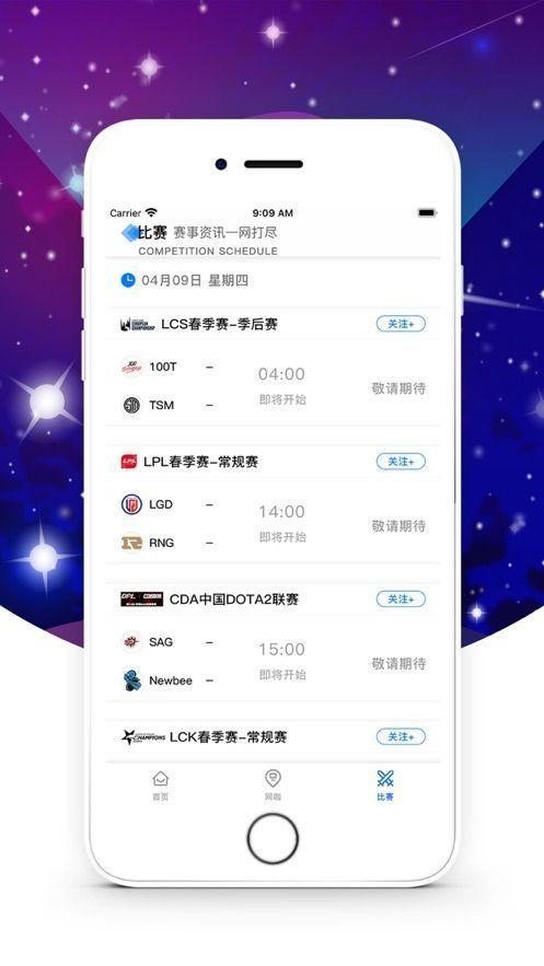 aipvp电竞(礼包码)图1