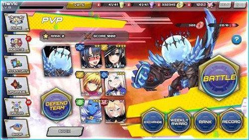 sf性斗士手游破解版无限心晶石最新版图2