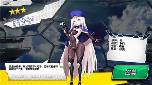 sf性斗士手游破解版最新2021图3