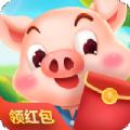 养猪赚多多app