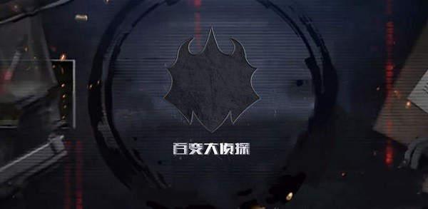 百变大侦探完美谢幕凶手版