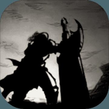 传奇之旅1.08破解版