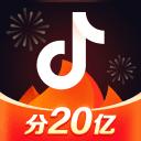 抖音火山版2021春节版