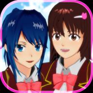 樱花校园模拟器情人节版