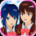 樱花校园模拟器1.038.28下载中文版