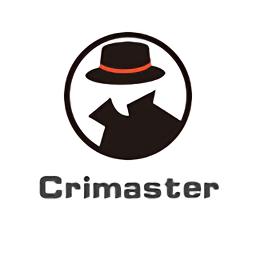 犯罪大师音乐家的信