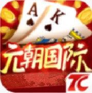 元朝娱乐app