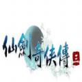 仙剑奇侠传3游戏
