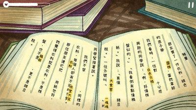 越郁中文版图1