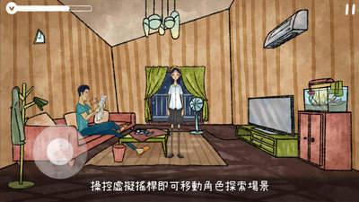 越郁中文版