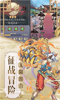 九天剑仙手游图1