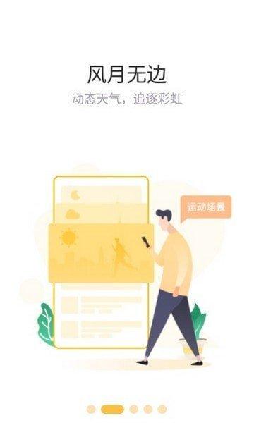赞丽生活app图1