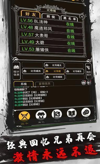 海南灵游赤月风霜图1