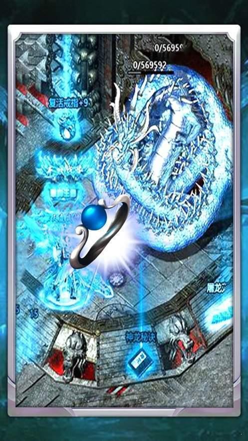 传奇荣耀冰雪服破解版图2