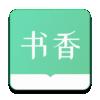 书香仓库书源