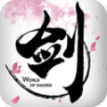 剑侠世界3官网版