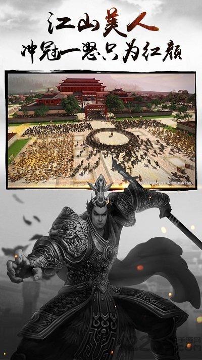 三国连环战九游版图2