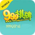 wuta999棋牌