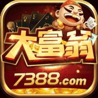 大富翁7833棋牌