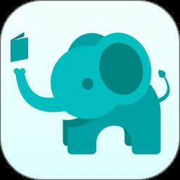 大象看书app