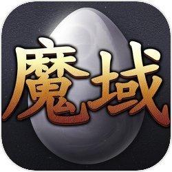 91魔域互通版官网版