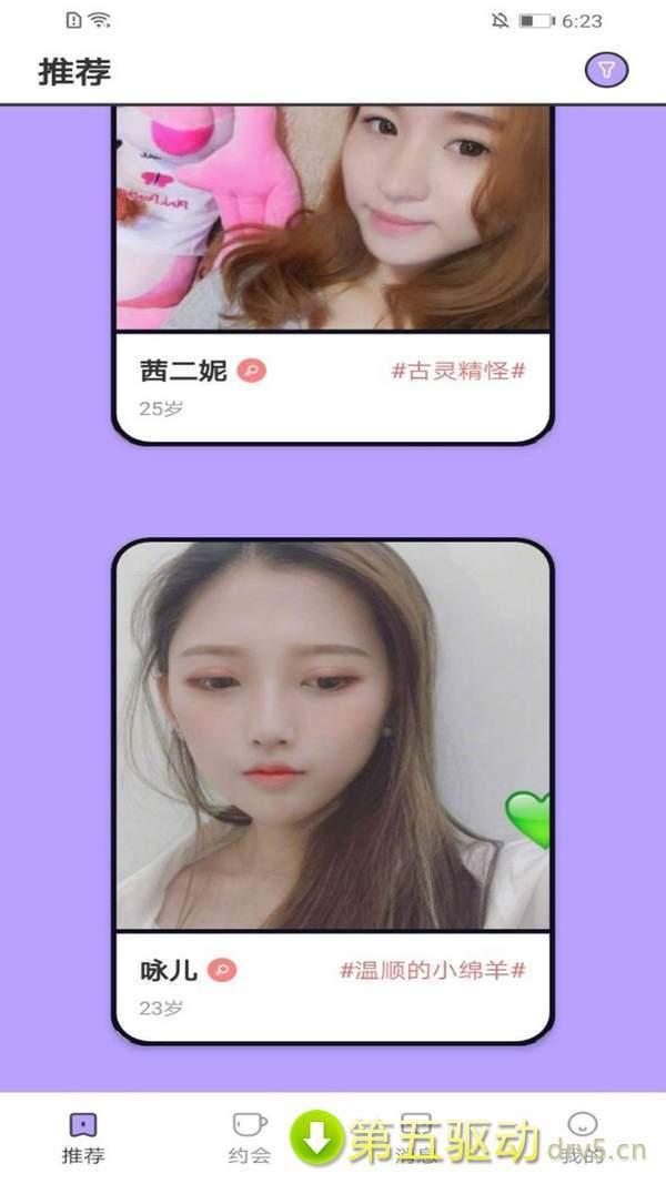 樱花app图3