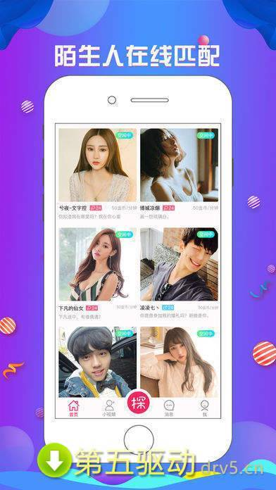 探花app图3