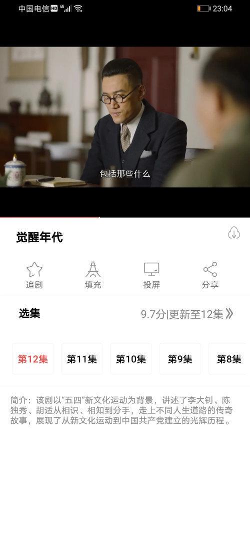 锦鲤视频赚钱版正版图1