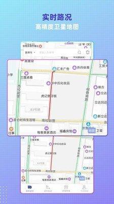 货车北斗定位图1